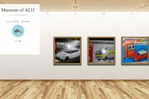 Museum screenshot user 3132 a05be5b4 6499 4b98 aeb4 edab57d72b19