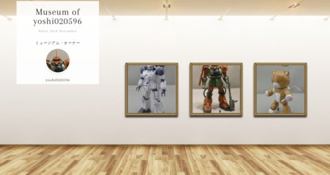 Museum screenshot user 4840 c224f56f 4e5f 4712 8745 2b0a400fba0f