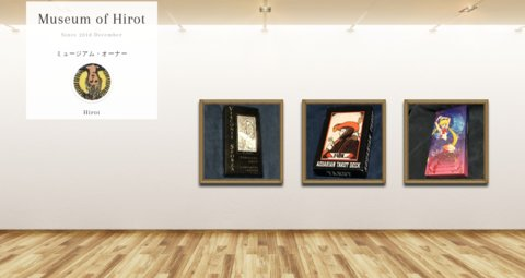 Museum screenshot user 4859 26d1e051 9e68 43d6 a73d 7b6f48d1f54f