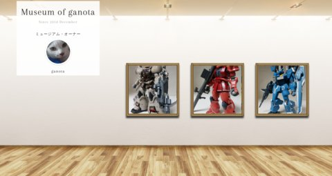 Museum screenshot user 4871 bb0ab500 cb99 47dd a019 f2382a0c0bcd