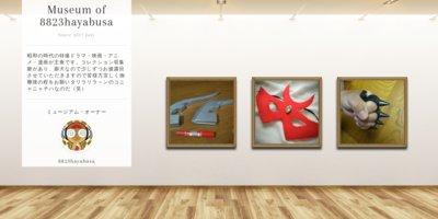 Museum screenshot user 2277 e91c80fd 7cd2 4b6a a9a5 fb3dea16430d