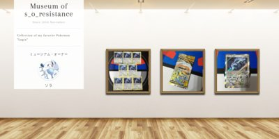 Museum screenshot user 4751 be8d29a5 d6c3 4d46 8574 e1fa25cfe88e
