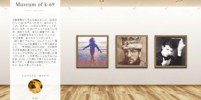 Museum screenshot user 718 cad4435a 473d 42b1 98a9 944143b1941f