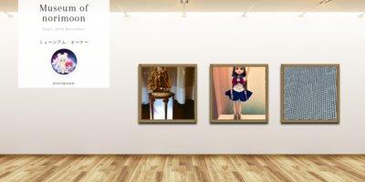 Museum screenshot user 4976 590702e1 b935 4c31 9089 62ba4ebd02cb