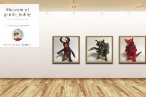 Museum screenshot user 4507 b8cdf971 4279 49d9 9d60 fc028a733a22