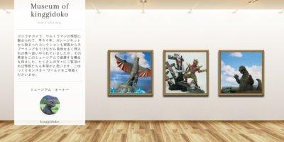 Museum screenshot user 4169 ca2b56f7 3750 4965 b5a8 e3a368e13a1c
