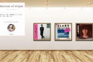 Museum screenshot user 3534 3f7a7af4 1053 4e1c bcde d239a0c623c6