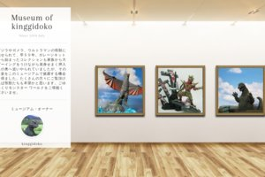 Museum screenshot user 4169 ca2b56f7 3750 4965 b5a8 e3a368e13a1c