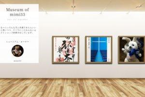 Museum screenshot user 2506 5d80a1c9 351f 4fa4 88a9 e23f7fa99357