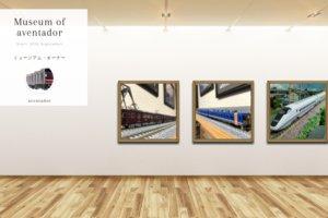 Museum screenshot user 4520 9a56d080 3673 4403 b5d2 9a90b69a80c7