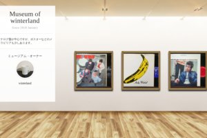 Museum screenshot user 3269 f456d8e4 cf96 4bcb a02e 6da14f969db8