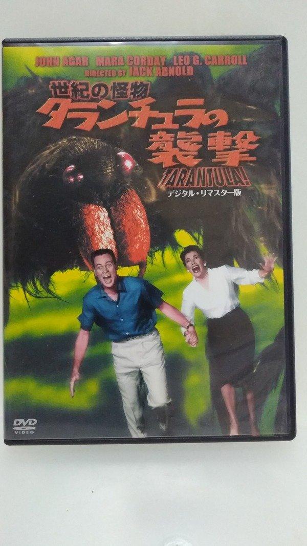 世紀の怪物 タランチュラの襲撃 - 映画VIDEO・DVD | MUUSEO