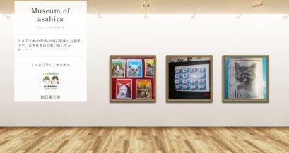 Museum screenshot user 1278 4fa6cfb5 bad5 43b9 b009 2ec3065e6db9