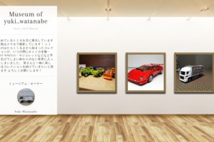 Museum screenshot user 3582 8df0aab3 18d5 4e56 bb34 bff9d0d2d7e2