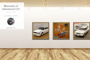 Museum screenshot user 1939 5b060eb2 7f3e 466b 9c06 5657e68b0542