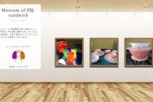 Museum screenshot user 3753 f6a525d4 0b81 4a55 be2a d86099e44a42