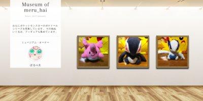 Museum screenshot user 5103 bc67043c bab8 4b6d 8574 d6843cd96178