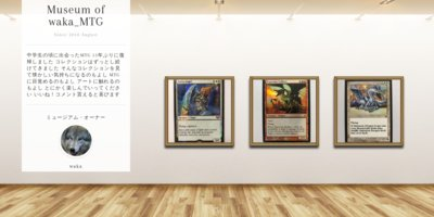 Museum screenshot user 4267 e2d89426 ae96 4728 b2ed 15bd65548427