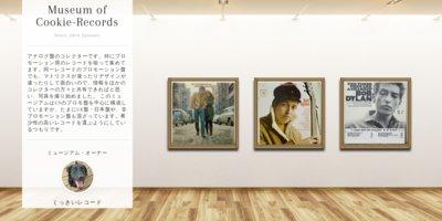 Museum screenshot user 3259 d841d28d 05dc 42ea a07c df931e656514