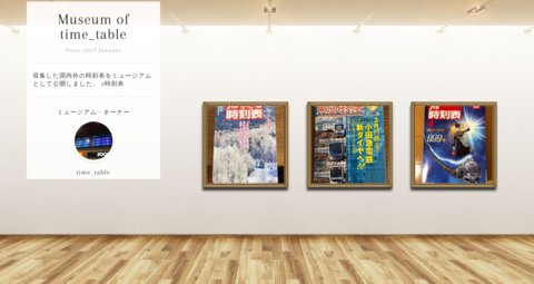 Museum screenshot user 5205 65a2a2d5 7bf8 4cc3 9d1f 434b4714a8ce