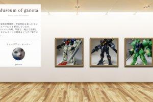 Museum screenshot user 4871 93d509bd 2d57 4040 940c bb6a18f97270