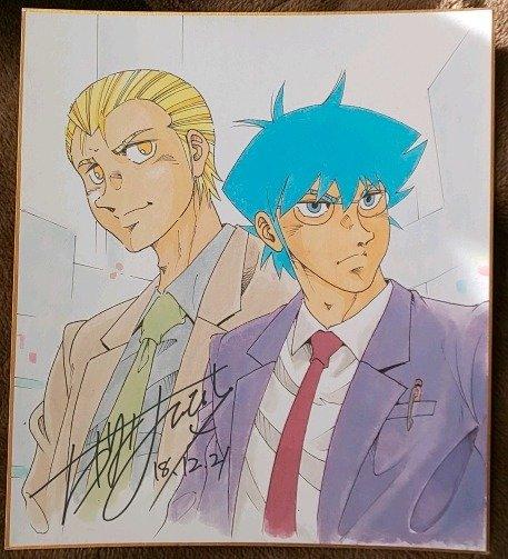 たがみよしひさ先生の直筆イラスト入り色紙 なあばすぶれいくだうん 漫画家のサイン Muuseo