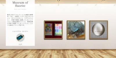 Museum screenshot user 2801 35253db9 4205 4999 82b0 aaf49cb9f25d