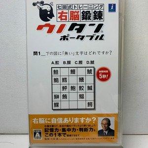 Img 3550