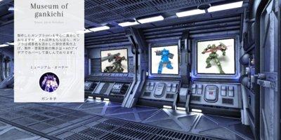 Museum screenshot user 4682 f28fa2bd 3faa 4e5d 8263 e099dbcbf07f