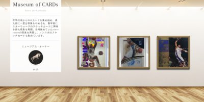Museum screenshot user 5283 495dd37a 1d2a 4b3d 8c1c d3d78b584e98