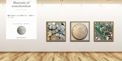 Museum screenshot user 4061 e198348b fdcd 4aad 8659 53a315b0d05d
