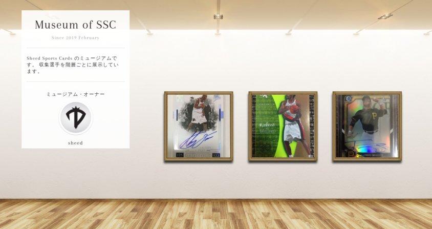 Museum screenshot user 5315 9633e835 a995 41aa bb0e 3ff6920fea04