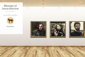 Museum screenshot user 3655 2f89bad1 aeb4 4e18 9a97 ca9ce87d3524