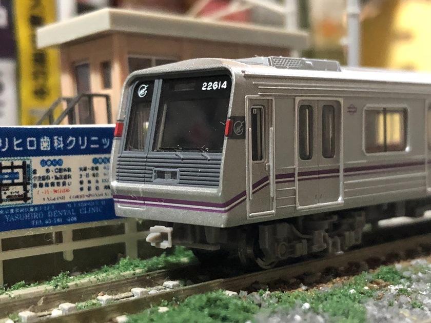 マイクロエース A5120 大阪市交通局 新20系・谷町線22系 6両セット ...