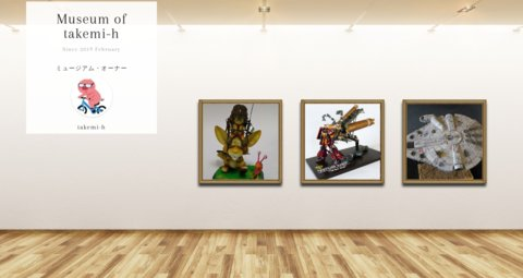 Museum screenshot user 5507 33e0bd57 3d9b 4541 83b4 e4499992bc58