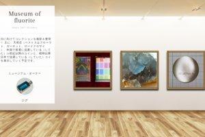 Museum screenshot user 2801 b1677ca2 50ca 4916 9c7c d27f8058ec44