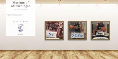 Museum screenshot user 5319 bc886555 8fb6 4760 ae55 51032fa4faa4