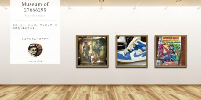 Museum screenshot user 922 ab4dc0bb e37a 4bdd 9039 3714eeeb214b