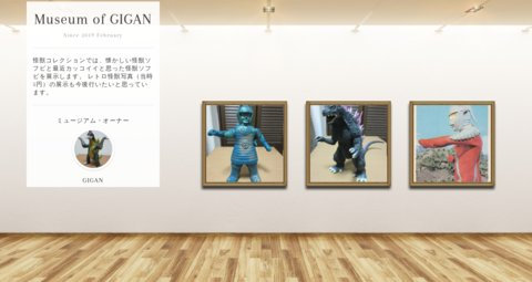 Museum screenshot user 5428 da0426e8 de81 4a86 af6b a3d4ac19ae93