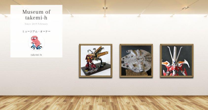 Museum screenshot user 5507 ce50605c ff96 4520 b946 95e55c008d44
