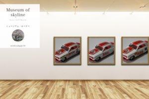 Museum screenshot user 5561 3539904d e311 40e6 8253 ac6edd1bee8a