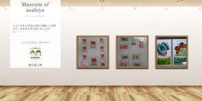 Museum screenshot user 1278 057224b0 d4d9 40d6 86c0 f9d7a6f19576