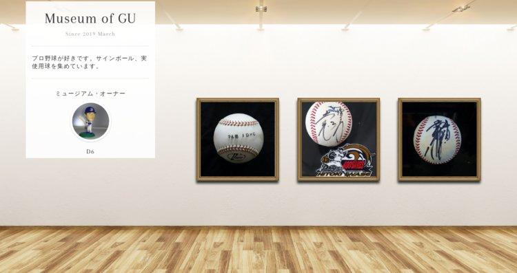 Museum screenshot user 5566 ed8bd890 c80c 4e24 b2d8 a6864fc3ac6d