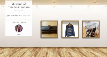 Museum screenshot user 2161 38dcf0e8 96ca 480a adb4 8ae1dcc4a49f