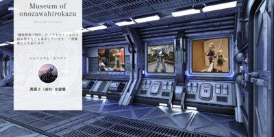 Museum screenshot user 3242 a376a667 55ef 4fa2 8310 789e20a31944