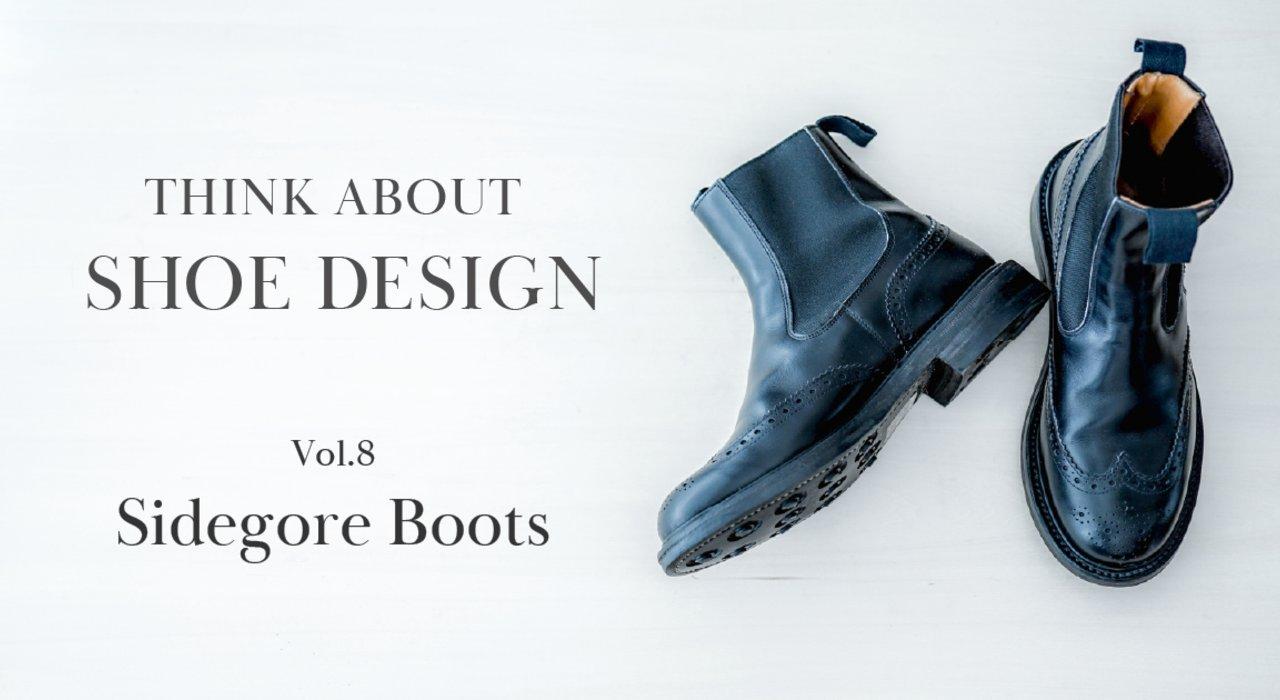 脱ぎ履き容易、かつ上品。サイドゴアブーツの特徴と代表モデル_image