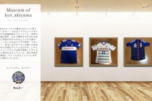 Museum screenshot user 2544 1d9dee7a a040 4a09 87c4 bc14721beba1