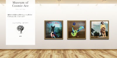 Museum screenshot user 2223 96ece542 1447 4137 acc2 c8cacd65634c