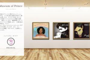 Museum screenshot user 3476 b695e423 937d 4c28 ab8b 4dff5e400243