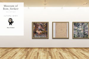 Museum screenshot user 5789 73e0fde5 634e 4e7f 836b a8846dd5dfee